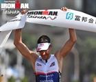 Fontana, Huse take truncated IRONMAN Taiwan