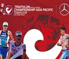Mirinda Carfrae, Tim O'Donnell headline CHALLENGE Asia-Pac Champs Taiwan