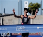 Alex Yee and Ai Ueda stride to Cape Town golds
