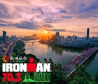 Craig Alexander headlines 70.3 Liuzhou China