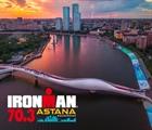 2020 Qualifying begins at 70.3 Astana Kazakhstan