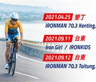 IRONMAN Returns to Kenting, Taiwan with New 70.3 Event