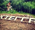 XTERRA European Tour Finale Sunday