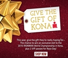 Give the Gift of Kona
