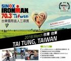 Potts/van Berkel, Wassner/Bevilaqua headline 70.3 Taiwan