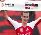 Brownlee, Jerzyk win 70.3 Liuzhou